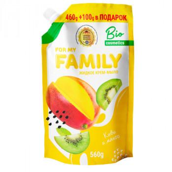Жидкое мыло For my Family Киви и манго 721464 560 г