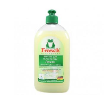Бальзам для посуды 500 мл Лимон Frosch 4009175170699