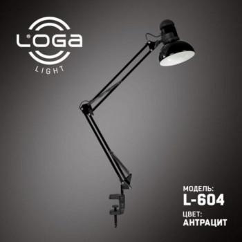 Лампа настольная со струбциной L-604 (Антрацит)