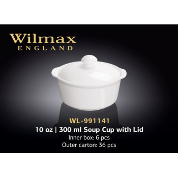 Бульонница 300 мл кр Wilmax WL-991141
