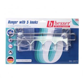 Вешалка 5 крючков 31,5х4,5х8,5 см Smart Stiker Besser KM-0177
